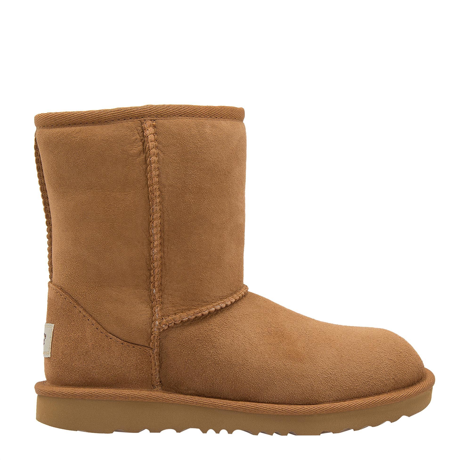 Classic II boots